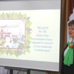 """Людмила Григорьевна: """"Коротко, о главном..."""""""